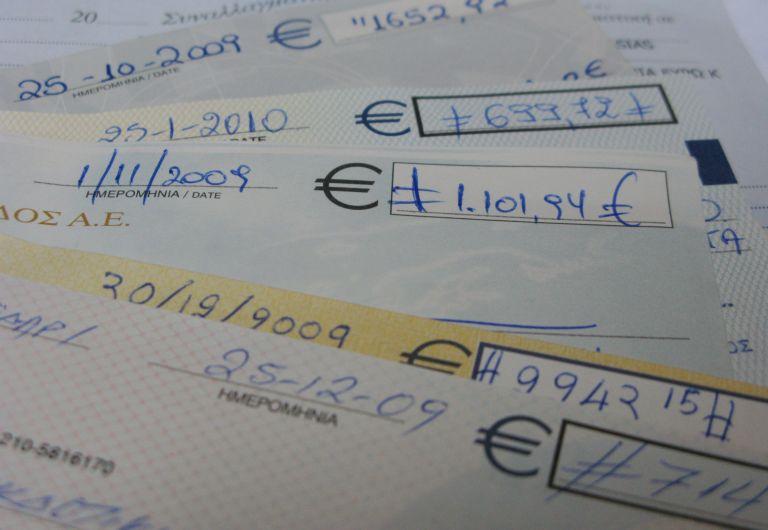 Τειρεσίας: Σε 329,7 εκατ. ευρώ οι ακάλυπτες επιταγές στο δεκάμηνο | tovima.gr