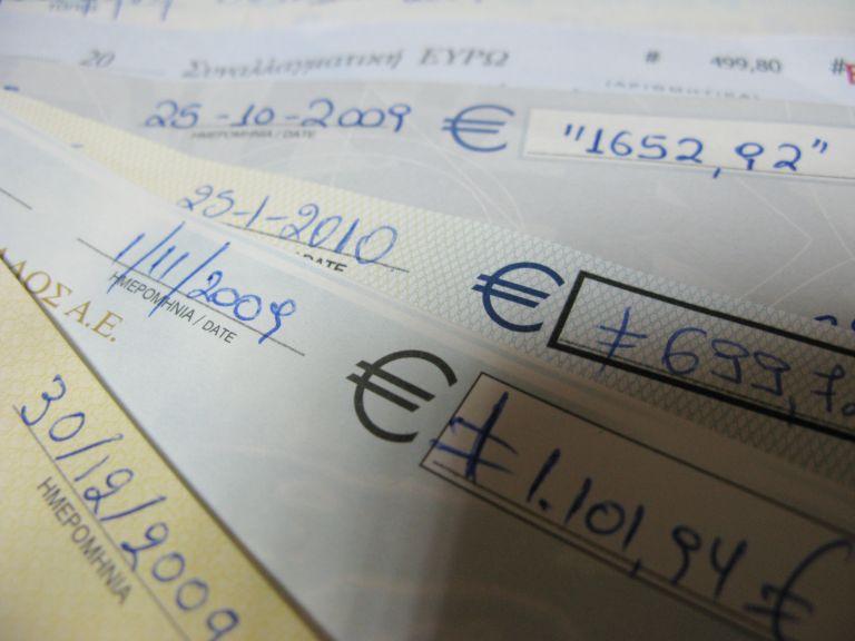 Μείωση στις ακάλυπτες επιταγές τον Ιούλιο 35,1% σε τεμάχια και 77,3% σε αξία   tovima.gr