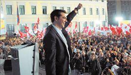 <b>Ομιλία Τσίπρα</b>«Είναι η ώρα να γυρίσουμε το παιχνίδι»   tovima.gr