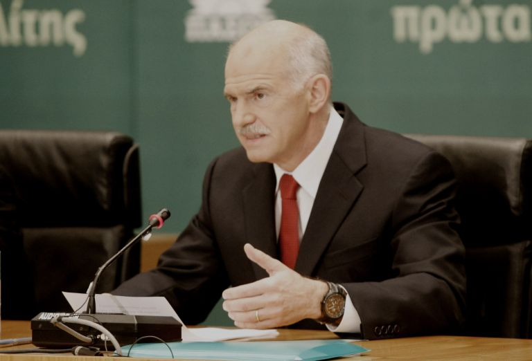 Διακαναλική συνέντευξη Τύπου<b>«Ριζικές αλλαγές σε κράτος και κυβέρνηση»</b>, υποσχέθηκε ο κ. Γ. Παπανδρέου | tovima.gr