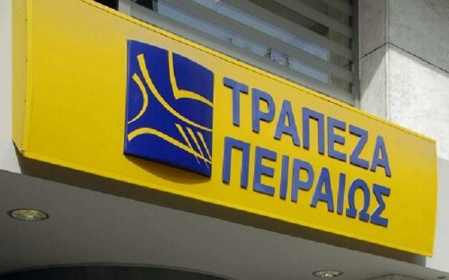 Σε 10 startups επενδύει το fund της Πειραιώς PJ Tech Catalyst | tovima.gr