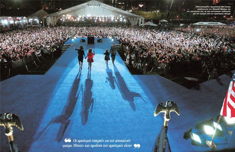 <b>Μπαράκ Ομπάμα</b>Το όνειρο άρχισε  να ξεθωριάζει | tovima.gr