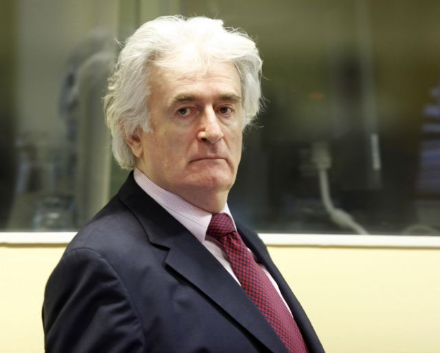 Τον Απρίλη θα εκδικασθεί στη Χάγη η έφεση Κάρατζιτς | tovima.gr