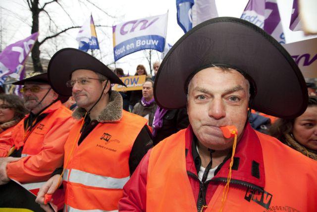 Οι Ολλανδοί βιώνουν τη λιτότητα | tovima.gr
