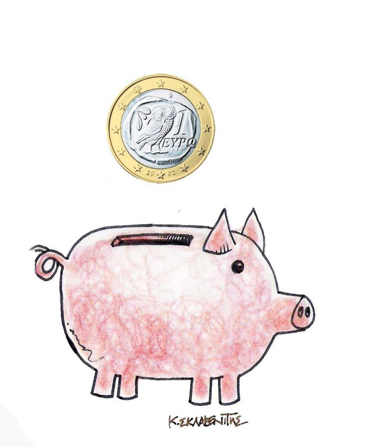 Λογαριασμοί μισθοδοσίας με ελκυστικά επιτόκια | tovima.gr
