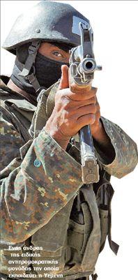 Τα πρόσωπα της τρομοκρατίας | tovima.gr