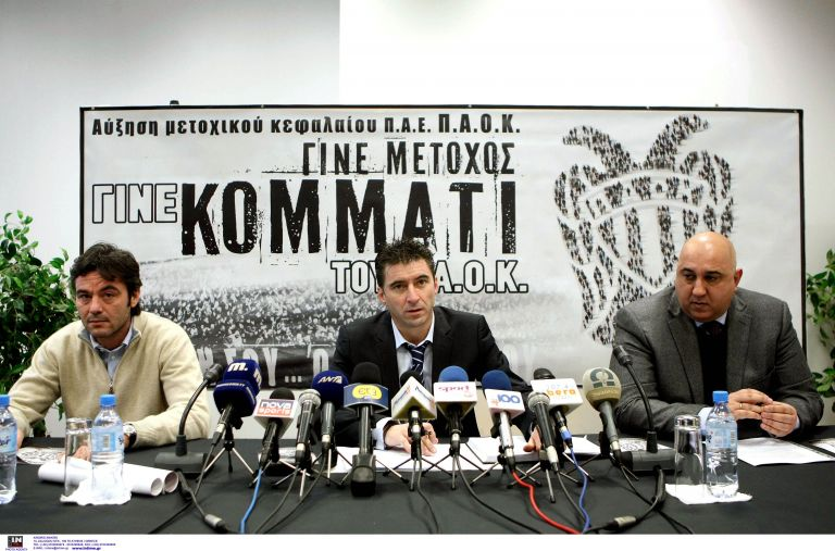 ΠΑΟΚ: Ποινική δίωξη κατά Ζαγοράκη, Βιολίδη | tovima.gr