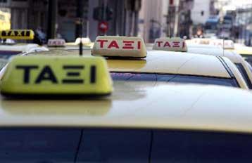 Πορεία διαμαρτυρίας των οδηγών ταξί προς το υπουργείο Οικονομικών | tovima.gr