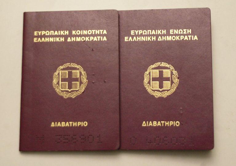 Αναγκαία η επανεξέταση του τρόπου αναγραφής στοιχείων στα διαβατήρια | tovima.gr