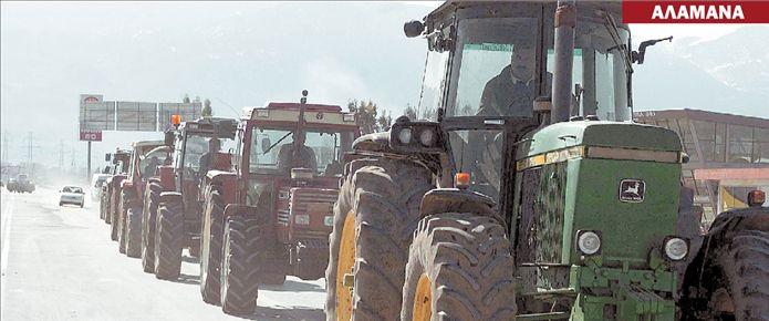 Με άδεια χέρια  αποχωρούν  οι αγρότες | tovima.gr