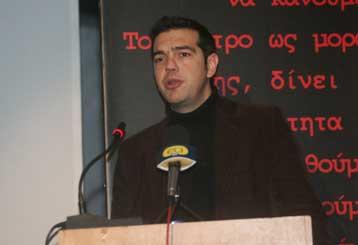 Αντίσταση απέναντι στο «συντηρητικό συνασπισμό» ζητά ο Αλέξης Τσίπρας | tovima.gr