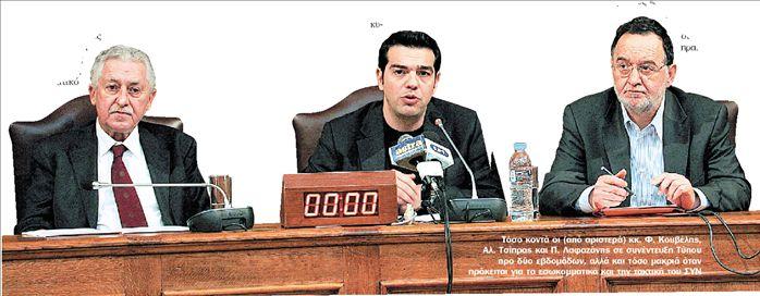 Ο κ. Τσίπρας συγκροτεί «στρατό» | tovima.gr
