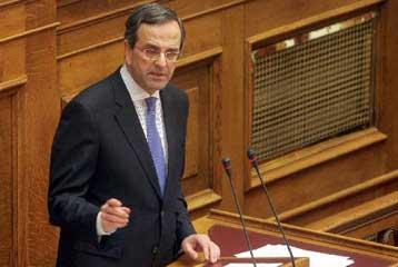 Αντώνης Σαμαράς: «Η Ελλάδα γίνεται μαγνήτης παράνομων μεταναστών»   tovima.gr