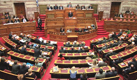 Βουλευτικό «μπλόκο» για την αποζημίωση | tovima.gr