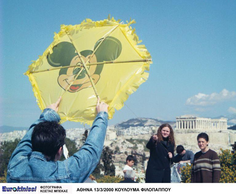 Με άστατο καιρό, το τριήμερο της Καθαρής Δευτέρας | tovima.gr