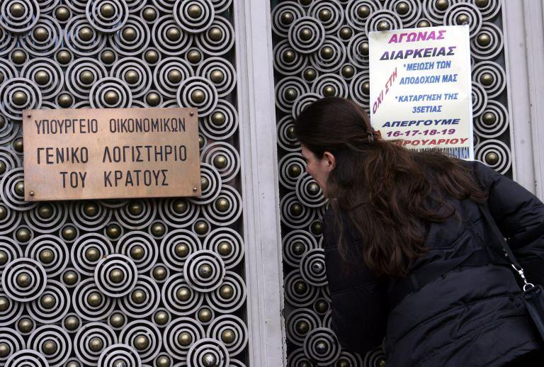 ΥΠΟΙΚ: Αμεση αντιμετώπιση της κυβέρνησης στα ειδικά μισθολόγια | tovima.gr