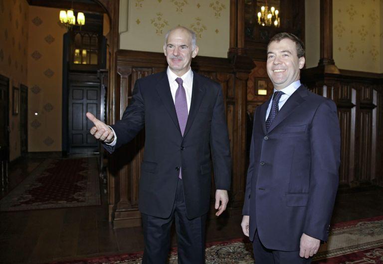 <b>Ντμίτρι Μεντβέντεφ – Γιώργος Παπανδρέου</b>Ο Ρώσος πρόεδρος συνιστά στον Έλληνα Πρωθυπουργό να προσφύγει στο ΔΝΤ | tovima.gr