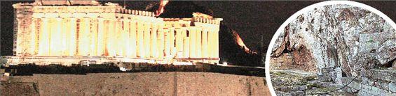 Μια πηγή 5.500 ετών στην Ακρόπολη | tovima.gr