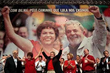 Tην Ντίλμα Ρούσεφ όρισε ως υποψήφιά του για τις προεδρικές εκλογές στη Βραζιλία το κόμμα του Λούλα | tovima.gr