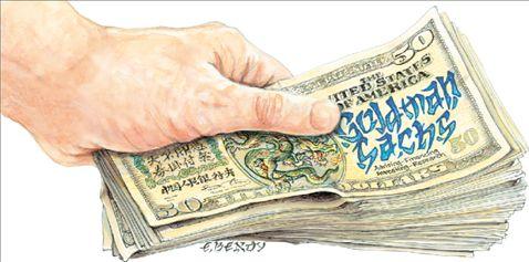 Το κινεζικό φιάσκο της Goldman Sachs | tovima.gr