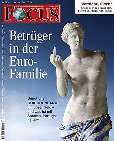 Στις 29 Νοεμβρίου η δίκη του περιοδικού Focus | tovima.gr
