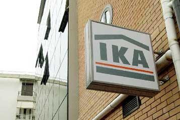 Επείγουσα ΕΔΕ για τη σύλληψη υπαλλήλου του ΙΚΑ Κορίνθου με την κατηγορία χρηματισμού   tovima.gr