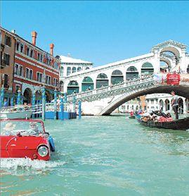 Το λάδι που θα  σώσει τη Βενετία | tovima.gr