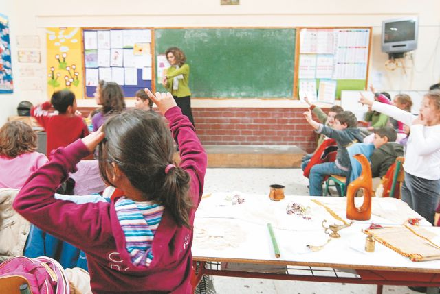 Ολόκληρο το σχέδιο για την αξιολόγηση των εκπαιδευτικών   tovima.gr