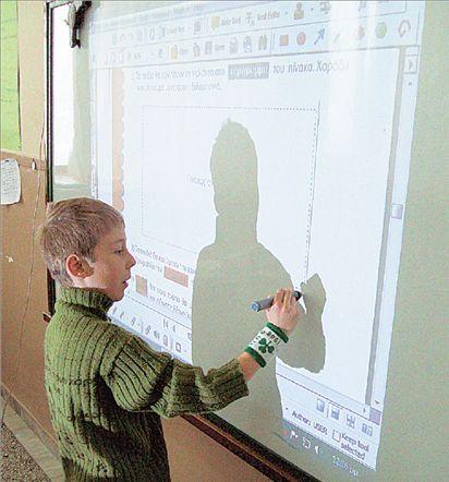 «Φτιάξαμε  μόνοι μας  την ψηφιακή  τάξη…» | tovima.gr