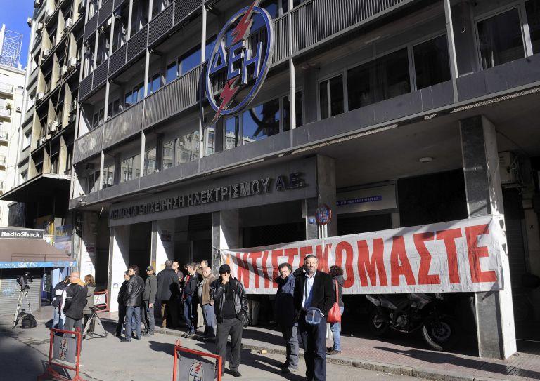 ΓΕΝΟΠ: Κόλαφος το πόρισμα Ρακιντζή για τις χρηματοδοτήσεις | tovima.gr