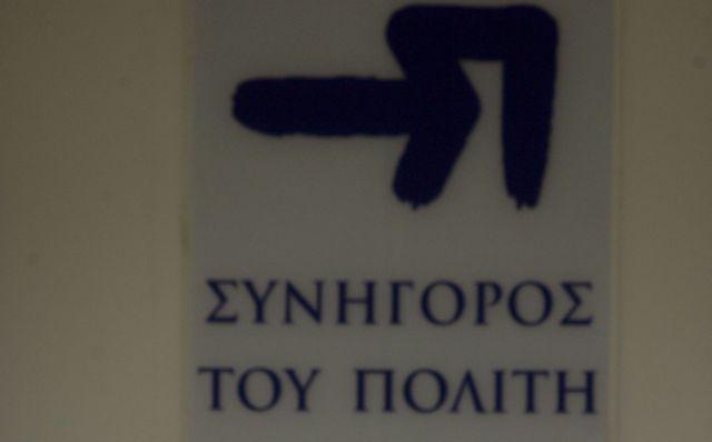 Ο Ανδρέας Ποττάκης για τη θέση του Συνήγορου του Πολίτη | tovima.gr