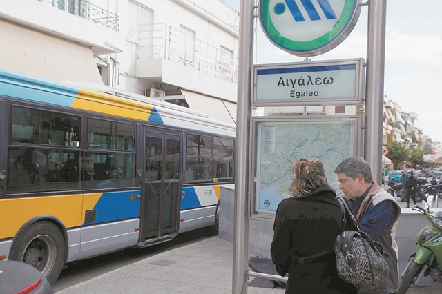 Ο φάκελος για τη βόμβα «τρόμου» στο μετρό του Αιγάλεω   tovima.gr