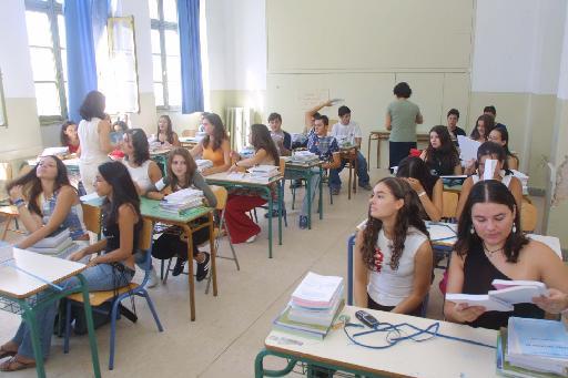 <b>Ενας φωτισμένος δάσκαλος μιλά στους μαθητές του</b>   tovima.gr