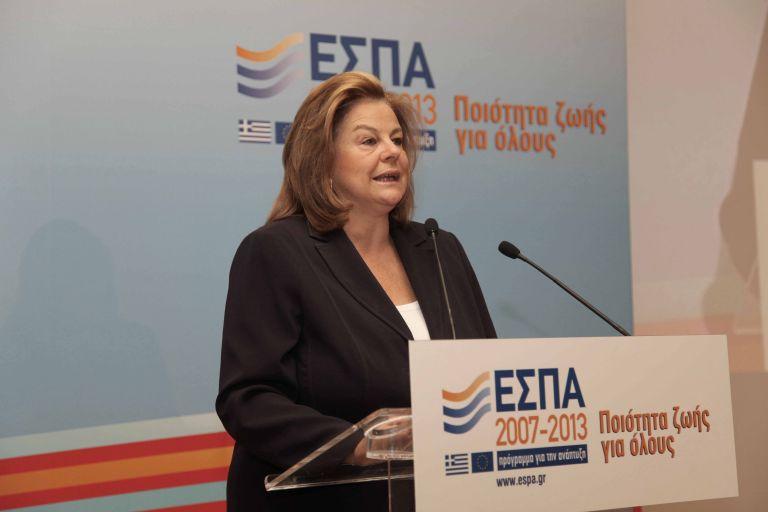 Η μείωση των δαπανών στα υπουργεία θα… κοστίσει 15,5 εκατ. ευρώ | tovima.gr