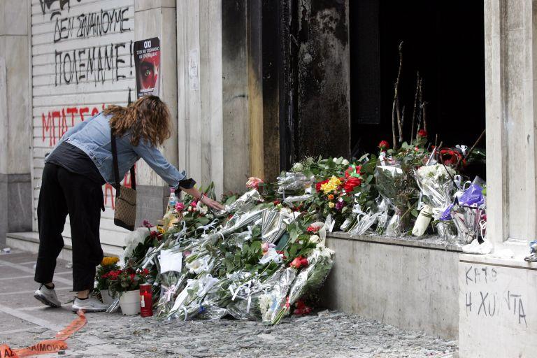 Υπόθεση Marfin: στη Δικαιοσύνη στέλνει τον φάκελο η ΕΛΑΣ | tovima.gr