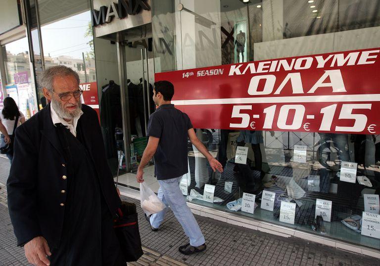 ΤτΕ: Μοχλός ανασυγκρότησης της οικονομίας η έλλειψη χρηματοδότησης | tovima.gr
