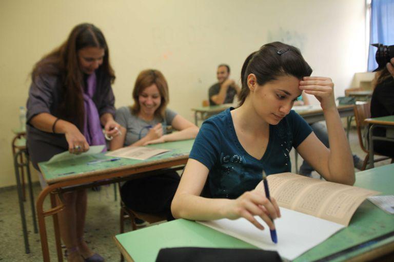 Μαθηματικά 343-349: Θέματα για τις εξετάσεις εισαγωγής στα Πειραματικά Λύκεια | tovima.gr
