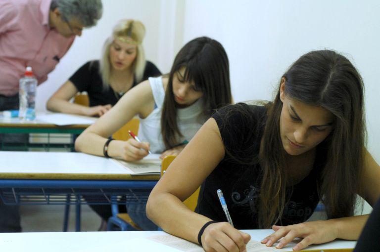 Αλγεβρα Α' Λυκείου – Ενότητα Ζ: Μελέτη βασικών συναρτήσεων | tovima.gr