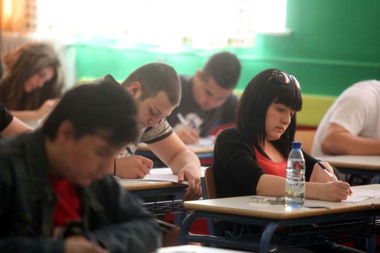 Εκθεση 60-62 : Θέματα για τις εξετάσεις εισαγωγής στα Πειραματικά Λύκεια | tovima.gr