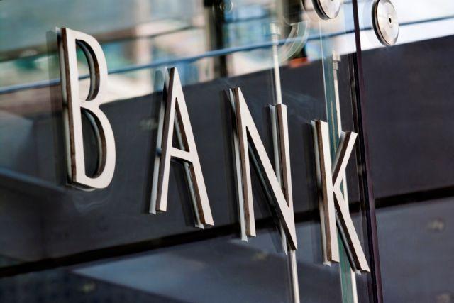 Στην αφετηρία των stress test οι 4 συστημικές τράπεζες   tovima.gr