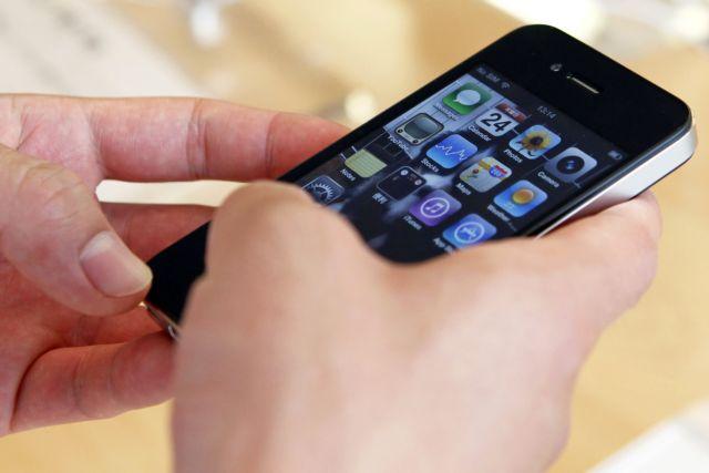 Οι εταιρίες κινητών εφαρμογών «καλπάζουν» παρά την κρίση | tovima.gr