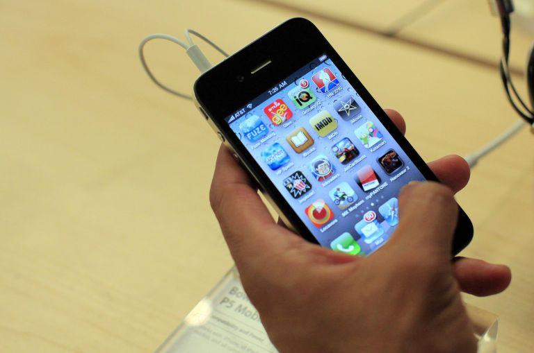 iPhone V : Ραντεβού τον Σεπτέμβριο | tovima.gr