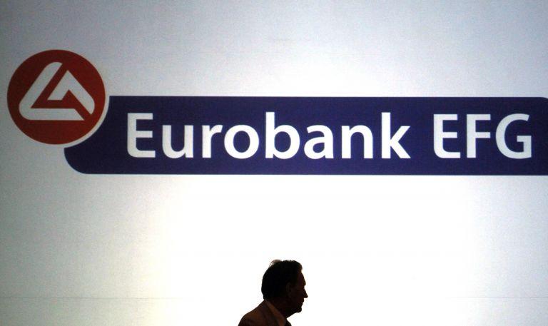 Διαχωρίζονται οι όμιλοι Eurobank και EFG | tovima.gr