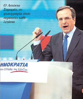 Το επταήμερο του Διόδωρου | tovima.gr
