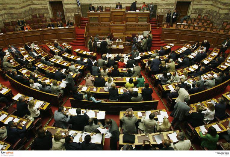 ΝΔ: Πρόταση νόμου για επανέλεγχο των πόθεν έσχες από το 1974 | tovima.gr