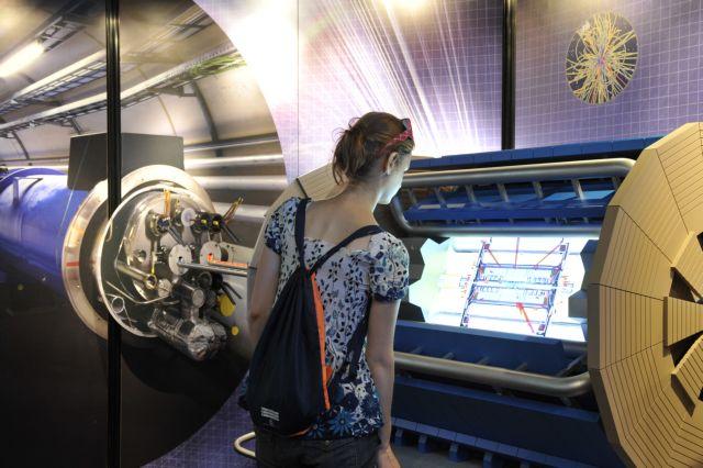 Επίσημη παρουσίαση της έκθεσης του CERN στο Ίδρυμα Ευγενίδου | tovima.gr