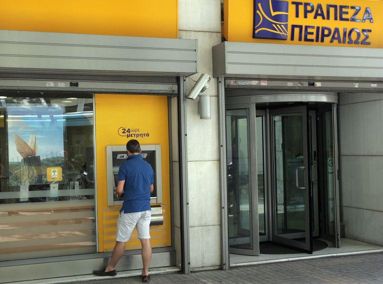 Σταθερή στη στρατηγική της η Πειραιώς | tovima.gr
