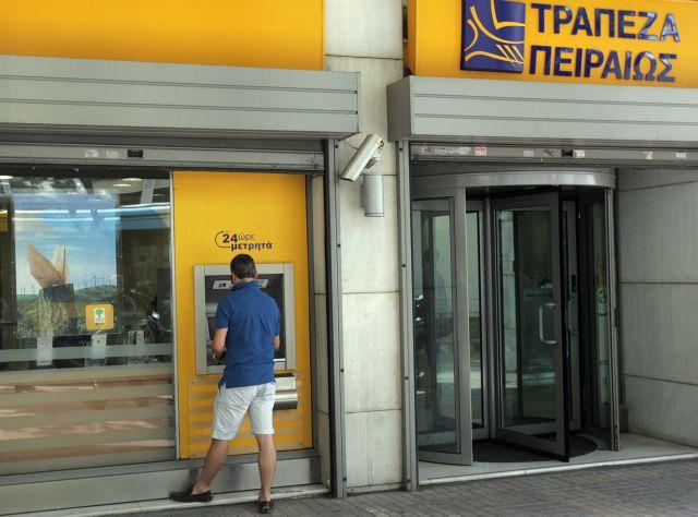 Αποζημίωση 50 εκατ. ευρώ ζητά η Τράπεζα Πειραιώς από το Reuters | tovima.gr