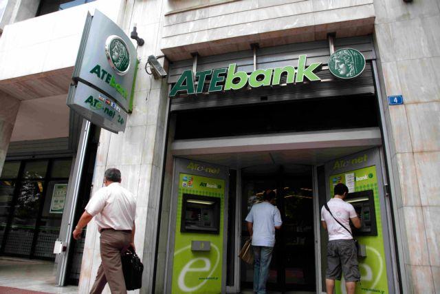 «Να προχωρήσει άμεσα η στήριξη των τραπεζών» | tovima.gr