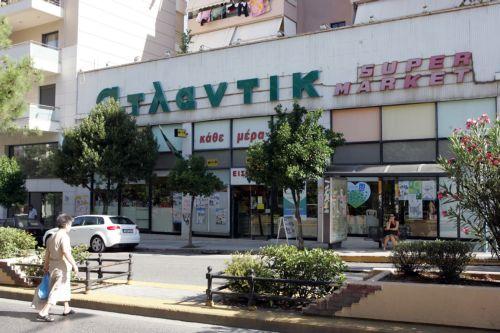 Αναστολή διαπραγμάτευσης για την Ατλάντικ | tovima.gr